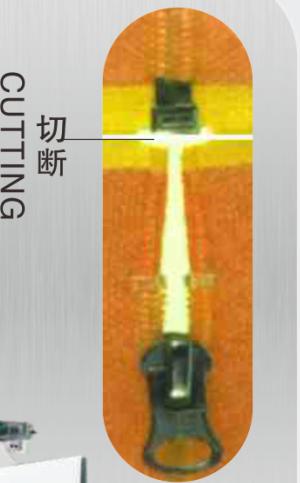 HY-134K-A 全自动开尾切断机(机械手拉带式)